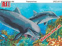 """Набор вышивка бисером """"Подводный мир"""" А4 (частичная зашивка) 20,5*29,8 см"""