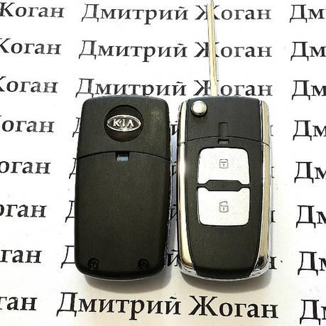 Корпус выкидного автоключа KIA (КИА) 2 кнопки, фото 2