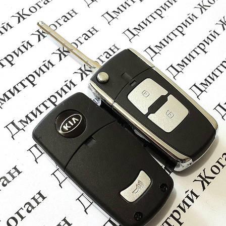 Корпус выкидного автоключа для KIA (КИА) 2 кнопки +1 (panic), фото 2