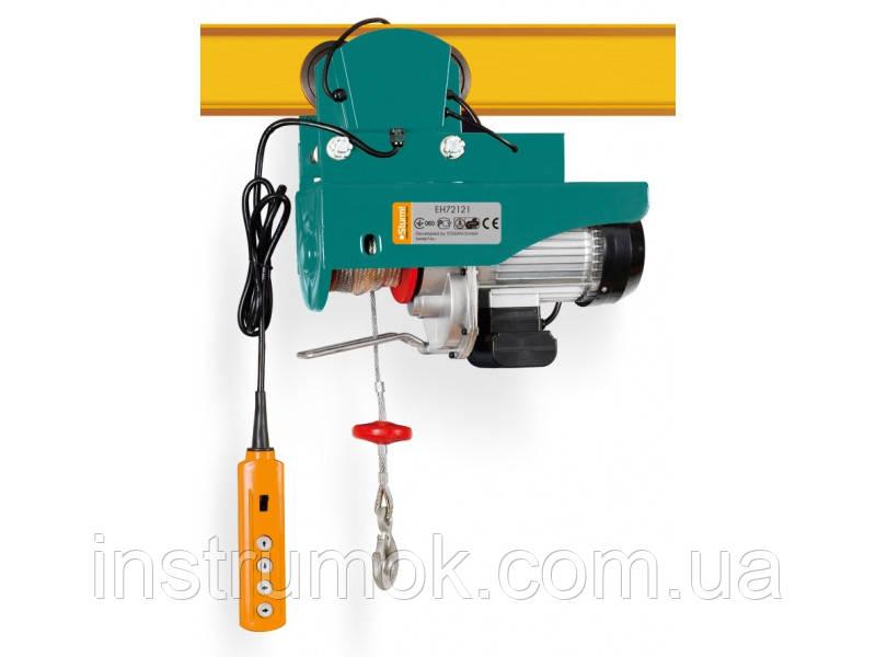 Лебедка электрическая c каретой Sturm ЕH 72121, 1000 кг, 1800 Вт