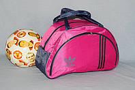 Спортивная сумка Adidas модель MB. (розовый+серый). Лучшие цены!!!, фото 1