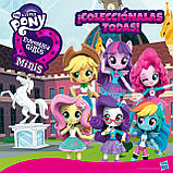 Игровой набор My Little Pony Рарити минис Пижамная Вечеринка, фото 2