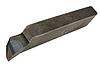 Резец подрезной отогнутый, левый 25х16х140 ВК8