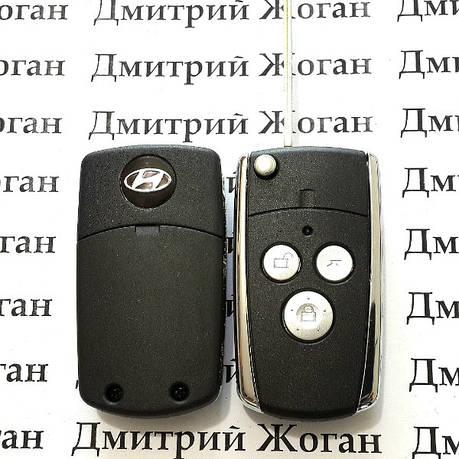 Корпус выкидного ключа для  Hyundai (Хундай) 3 - кнопки, фото 2