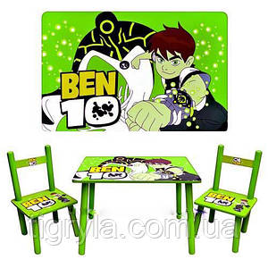 Столик и два стульчика детский BEN
