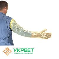 Перчатки для искусственного осеменения Krutex Желтый