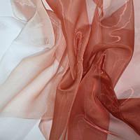 Тюль Микровуаль с переходом белого в темно - терракотовый + высококачественный пошив