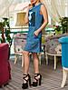 """Женское джинсовое платье """"Фристайл"""" с принтом, фото 3"""