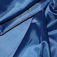 2044 Ткань подкладочная (ТКК) 190Т №36 т/синий 150см