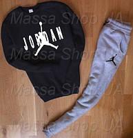 Зимние/летние мужские спортивные костюмы Jordan  (джордан)  р-р (с -хххл) Цвет: черный ,синий ,серый,бордовый,красный.