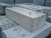 Блок бетонный ФБС 12.6.6Т