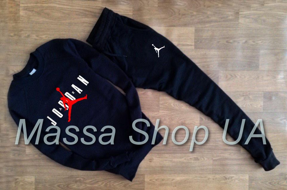 Зимние летние мужские спортивные костюмы Jordan (джордан) р-р (с ... b6e5d2d6b65