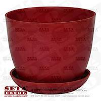 Красный цветочный горшок с тарелочкой для вазонов