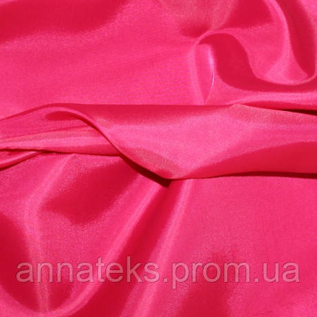 Ткань подкладочная арт. 37064  (ТКК) 190Т №55 малиновый 150см