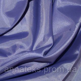 Ткань подкладочная арт. 37070 (ТКК) 190Т №52 сирень 150см