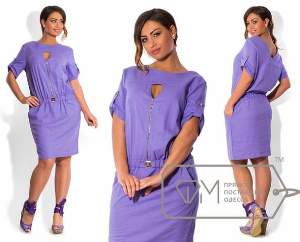 Молодежное платье 56 размера