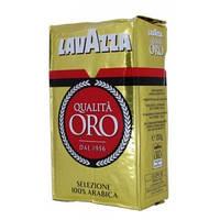Кофе молотый Lavazza Qualita ORO(Италия) 250 г