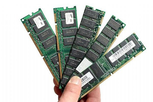 Б\У Оперативная память(ОЗУ/RAM)