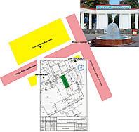 Земельный участок в центре Миргорода
