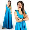Голубое платье 15890