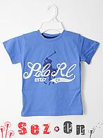 Футболка детская для мальчика от 5 до 8 лет Polo - Синяя (оптом)