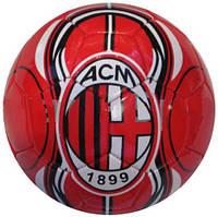 Футбольный мяч  FB-0050, сувенирный