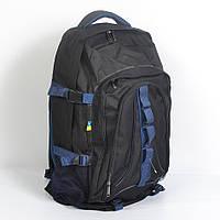 Туристический рюкзак фирмы VA на 65 литров - 87-681
