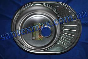 Мойка для кухни OraLux D5745P полиш
