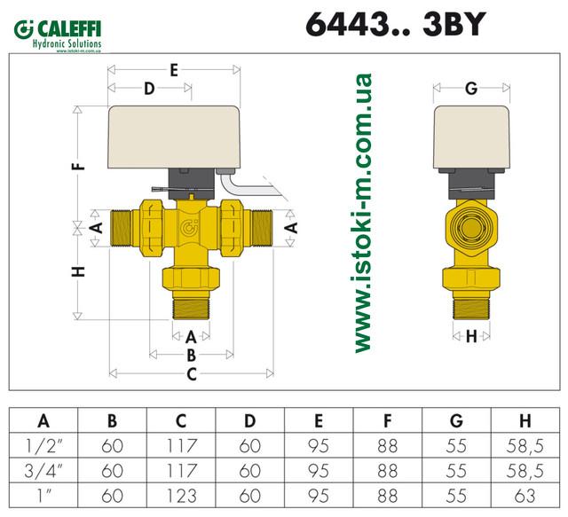 зонный клапан трехходовой caleffi 644352.3by
