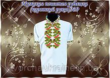Мужская пошитая рубашка короткий рукав «Традиция» № 9