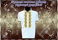 Мужская пошитая рубашка короткий рукав «Традиция» № 19