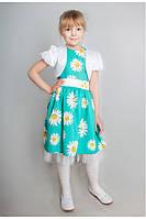 Модное зеленое платье для девочки в ромашки