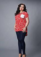 Женская блузка больших размеров