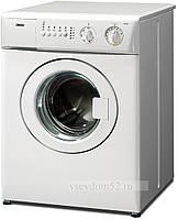 Ремонт стиральных машин ARISTON на дому в Житомире