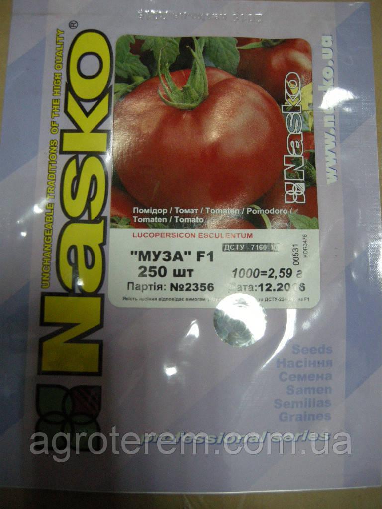 Семена томата Муза F1 (Muza F1) 250с
