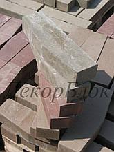 Блок декоративный 400х70х95(120)  конус
