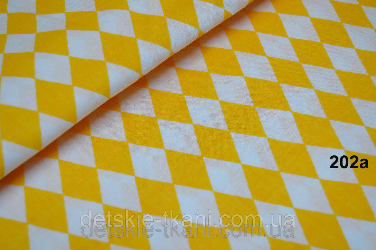 Лоскут ткани №202 размером 50*79 см