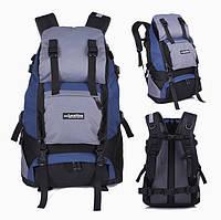 Туристический рюкзак для альпинизма, 40л