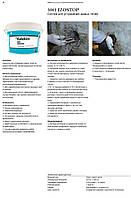 ISOSTOP Средство для устранения живых течей