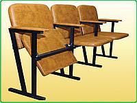 Кресло для актового зала, мягкое, 3-местное, фото 1