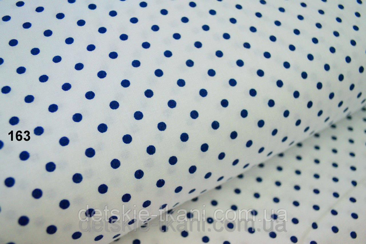 Лоскут ткани №163 размером 41*121см