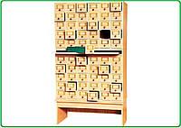 Шкаф-картотека (60 шухл.)