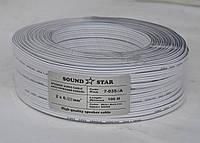 Кабель питания 2жилы х0,5мм.кв., омеднённый, белый, 100м, фото 1