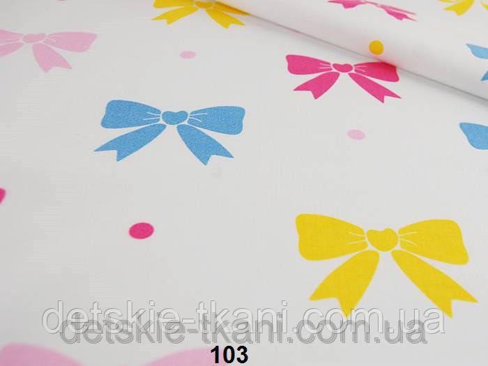Отрез ткани №103  с цветными бантиками 60*160