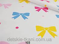 Лоскут ткани №103  с цветными бантиками