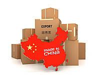 Выкуп товара из Китая