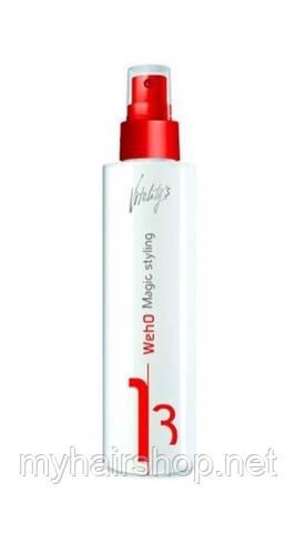 Молочко термозащитное Vitality's We-Ho Magic Styling 200мл