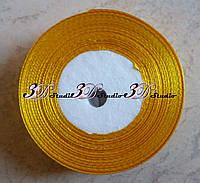Лента атласная цвет №10(132) (насыщенно-желтый) шириной 2,5 см