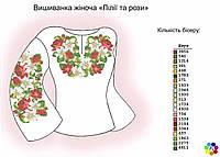 Заготовка женской блузы для вышивки ЛІЛІЇ ТА РОЗИ