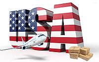 Выкуп товара из США